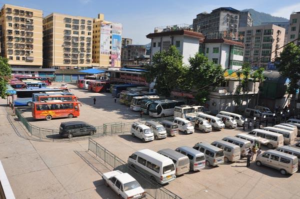 四川省汽车运输第一五九队(和记娱乐怡情博登录)